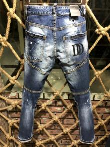 dsquared2 tidy biker jeans  a191is46