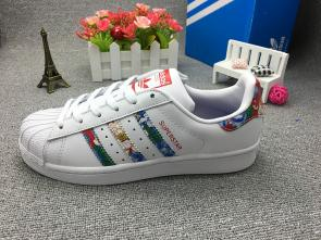 adidas originals baskets superstar classics cauliflower