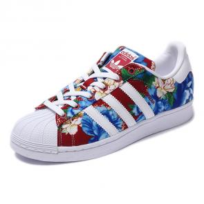 adidas originals baskets superstar classics chrysanthemum