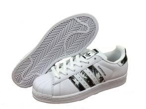 adidas originals baskets superstar classics coconut tree