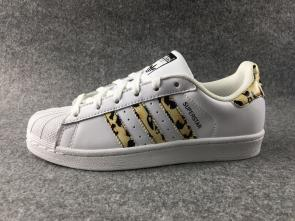 adidas originals baskets superstar classics gleopard print