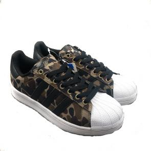 adidas originals baskets superstar classics lychee camouflage
