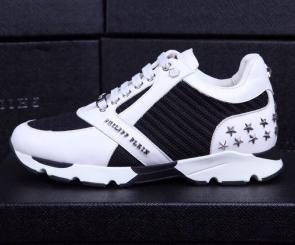 chaussure philipp plein sport homme mix white star