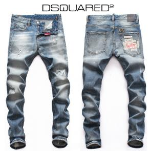 dsquared2 jeans man discount broderie 64