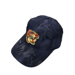 new gucci cap discount embroidery tiger blue army
