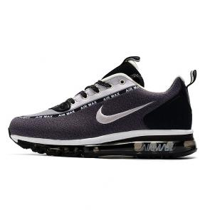 nike air max new 2020 flyknit mode silver logo