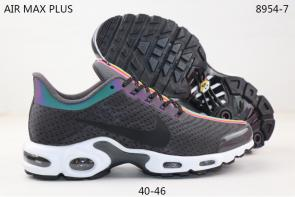 nike air max plus tn multicolor big nike pegasus turbo