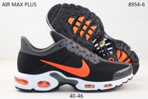 nike air max plus tn multicolor pegasus turbo black orange