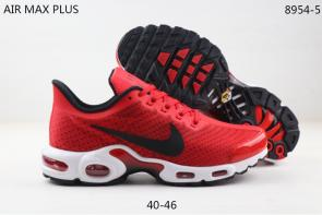 nike air max plus tn multicolor pegasus turbo red