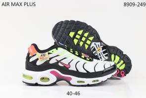nike air max plus tn multicolor wave colorway