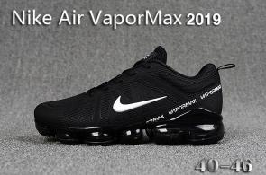nike air vapormax 2019 grey multicolor black white