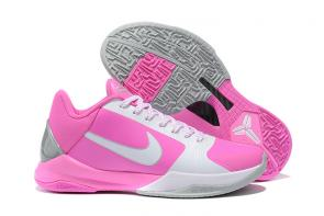 nike kobe 5 shoes buy online breast cancer