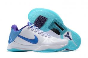 nike kobe 5 shoes buy online draft day