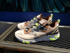 nike react element 87 colorway trainers shoes nare white gray brown