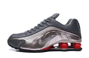 nike shox r4 news technologies metallic copper
