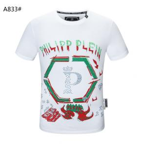philipp plein tee shirt authentic qp crown white