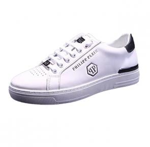 chaussures philippe mode qp white black