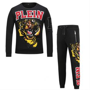 sport philipp plein jogging two piece set tiger head plein