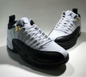 air jordan 12 retro aj 12 taxi white black