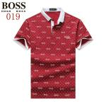 boss orange tipped collar polo shirt many boss