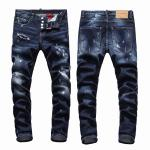 dsquared2 jean slim a effet use like hole