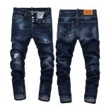 dsquared2 jean slim a effet use snow point