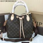 louis vuitton sac a main en cuir verni trevi c40372-big sac