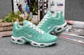 nike tn tuned requin 2016 women vert shallow