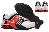 wholesale r4 nike shox current nsc fly red man,nike shox rivalry pas cher taille 40