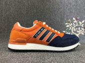 adidas mi zx 500 united arrows chaussures suede orange
