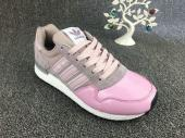 adidas mi zx 500 united arrows chaussures pink