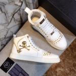 man philipp plein chaussures france skull white