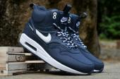nike 87 air max 1 sneakerboot pas cher winter navy