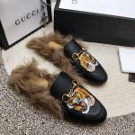 women chaussures gucci en cuir plat en peluche slippers electric rust tiger cat